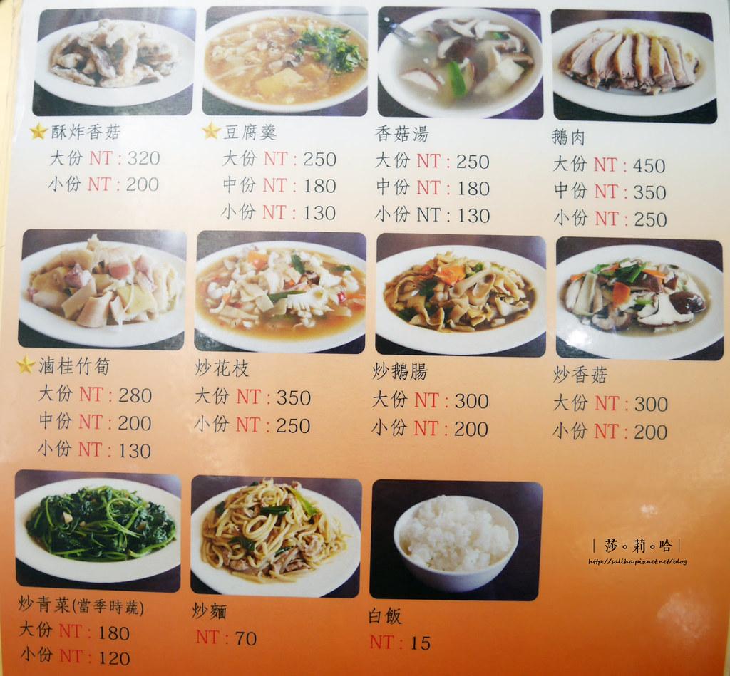 深坑老街人氣豆腐餐廳王水成好吃小吃美食 (1)