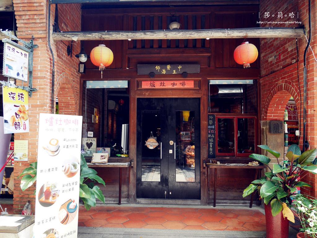 深坑老街好吃好買伴手禮小吃美食豆腐餐廳素食推薦 (5)