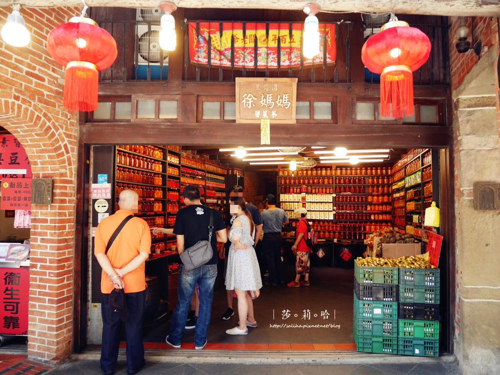 深坑老街好吃好買伴手禮小吃美食豆腐餐廳素食推薦 (6)