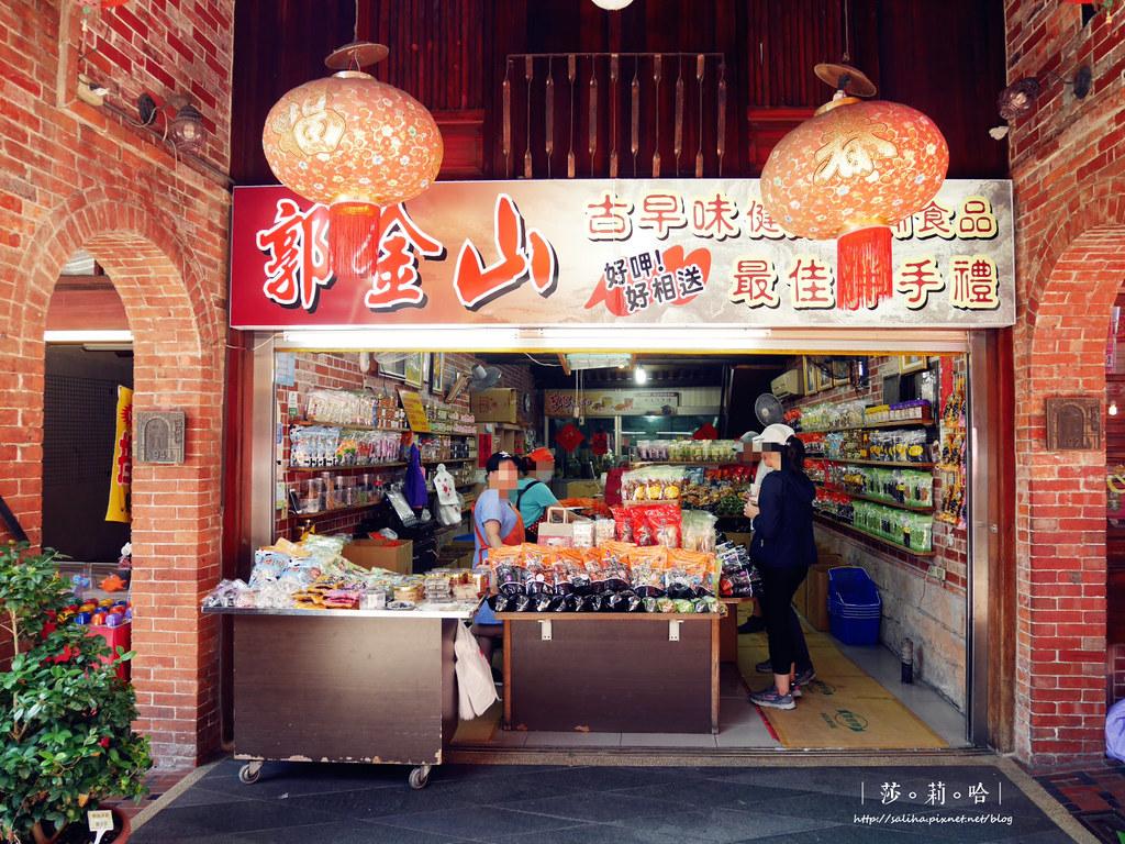 深坑老街好吃好買伴手禮小吃美食豆腐餐廳素食推薦 (2)