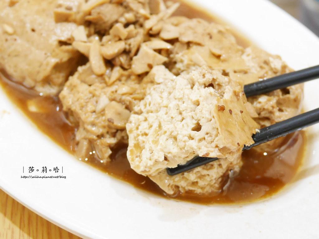 深坑老街人氣豆腐餐廳王水成好吃小吃美食 (12)