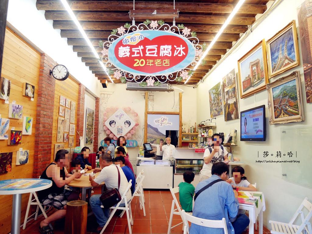 深坑老街好吃豆腐冰淇淋復古老屋咖啡廳歐里人文咖啡 (5)