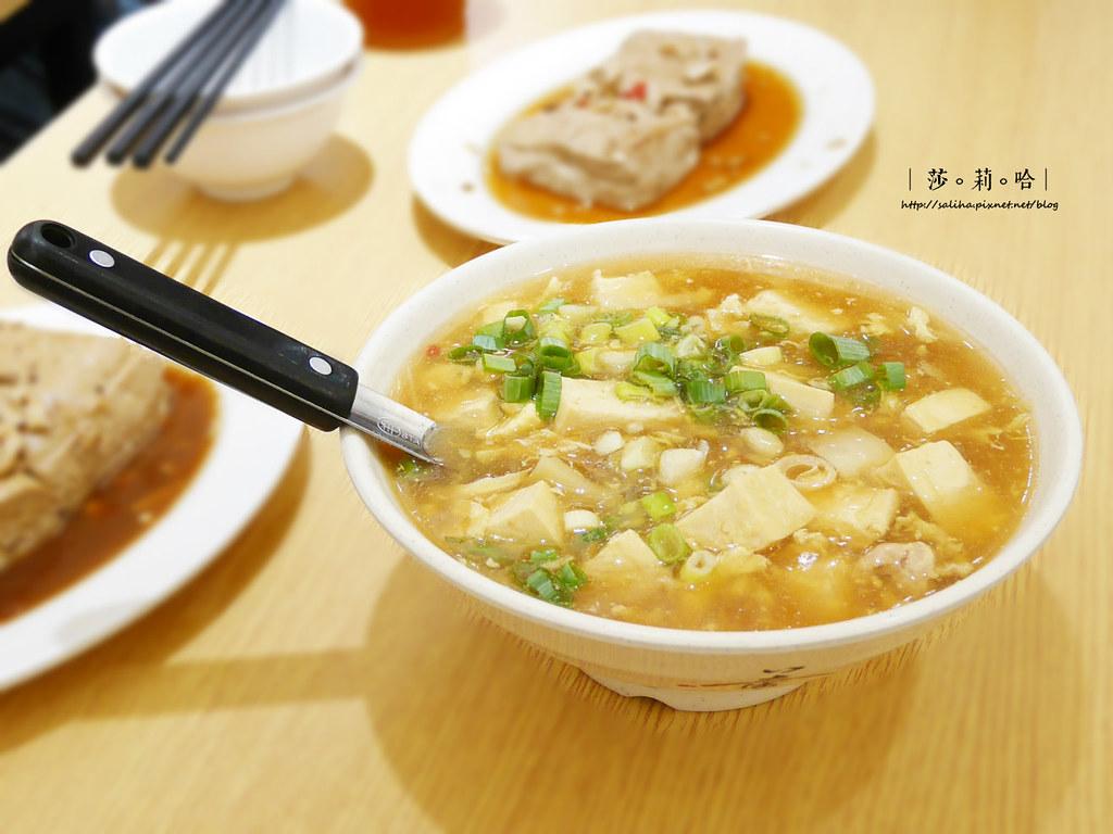 深坑老街人氣豆腐餐廳王水成好吃小吃美食 (10)