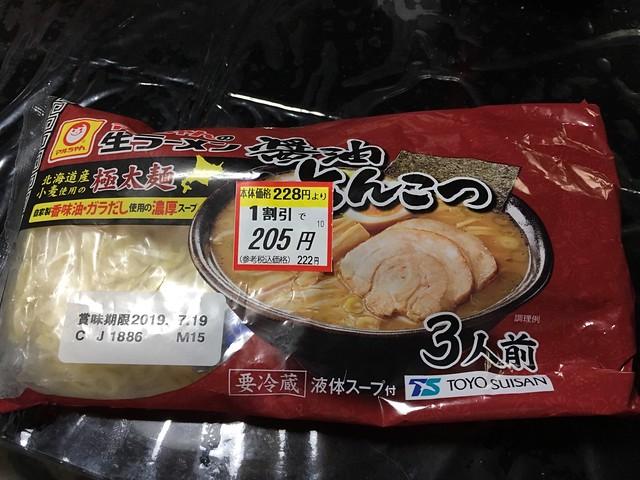 マルちゃん生ラーメン醤油とんこつ!