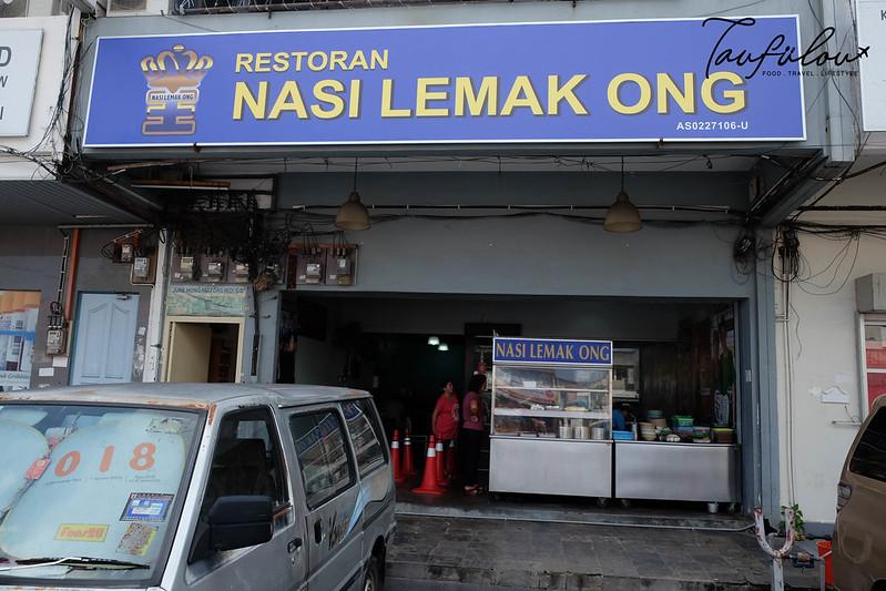 Nasi Lemak Ong (10)