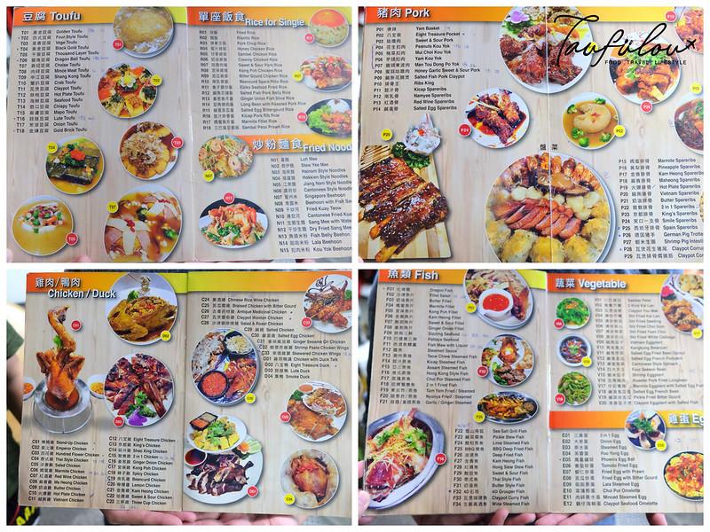 Zk Restaurant (4)