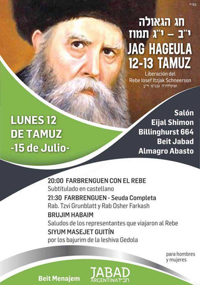 Jag Hagueula 5779 en el Beit Jabad Almagro
