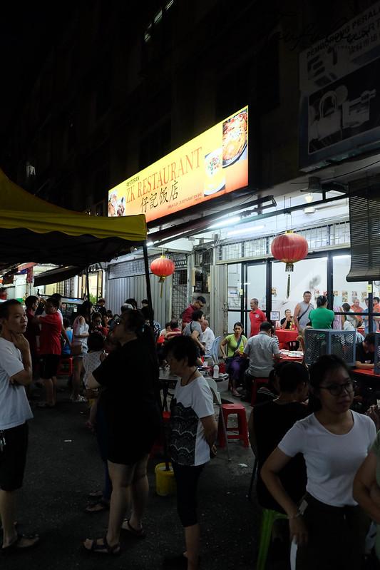 Zk Restaurant (2)