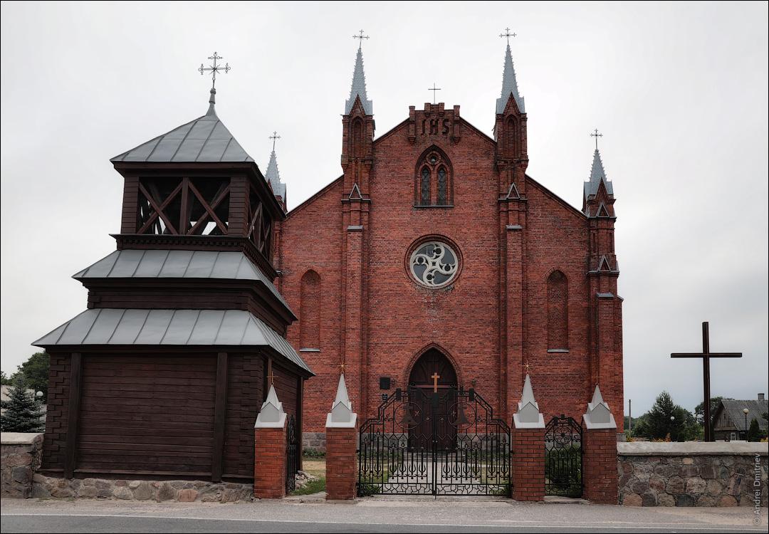 Нарочь, Беларусь, Костел св. апостола Андрея