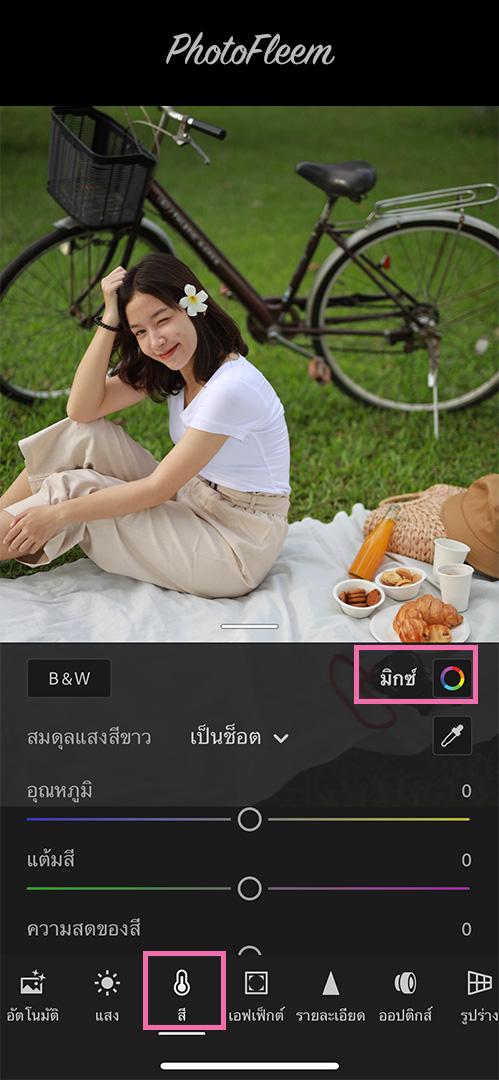 Lightroom-picnic-preset-01