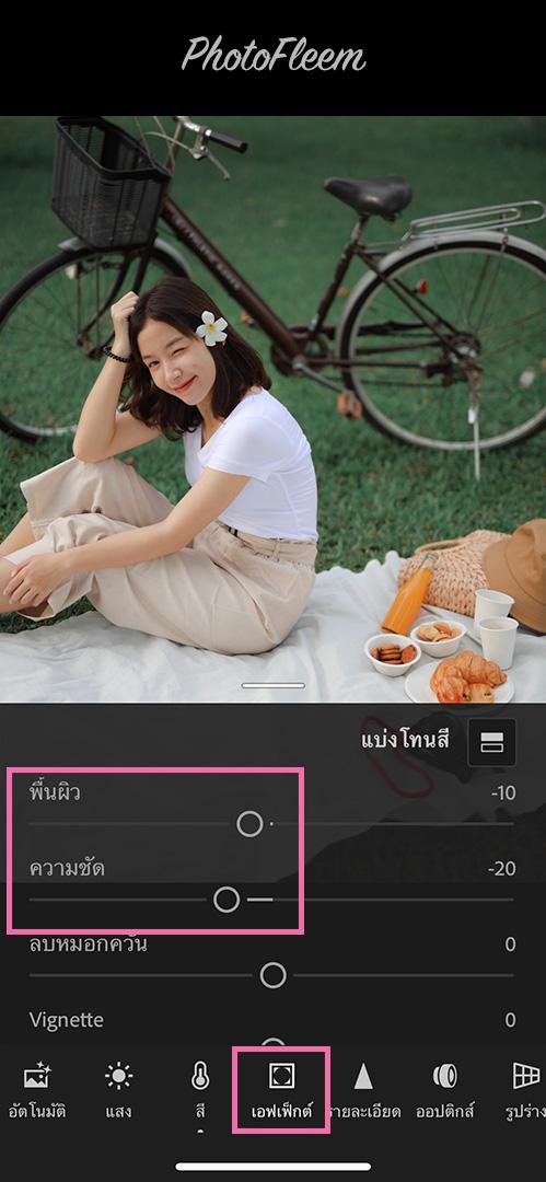 Lightroom-picnic-preset-03