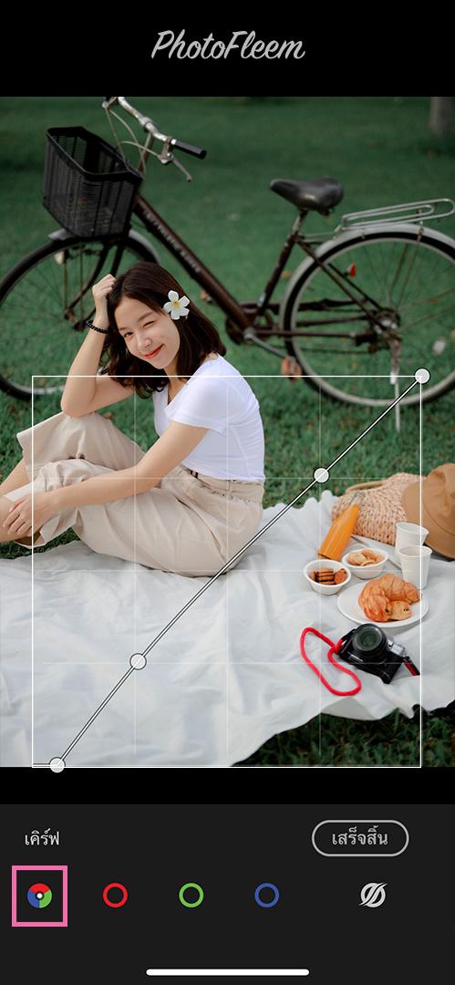 Lightroom-picnic-preset-04