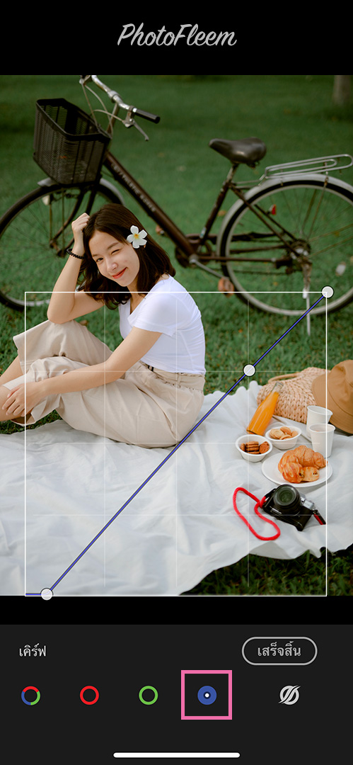 Lightroom-picnic-preset-05