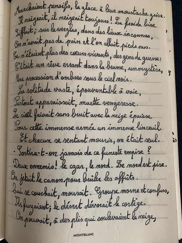 Citations Manuscrites Page 6 Wwwstylo Plumeorg