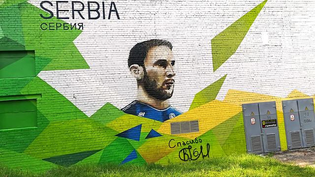 Graffiti Art Kaliningrad Serbia Football Светлогорск (c) 2019 Берни Эггерян :: rumoto images 2359