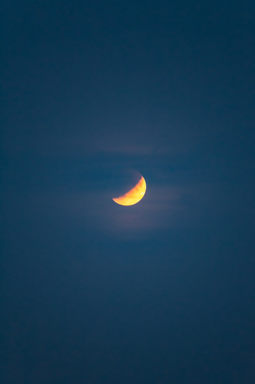 Partial lunar eclipse 16 July 2019 2117UT