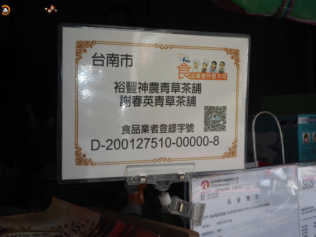 P7120031