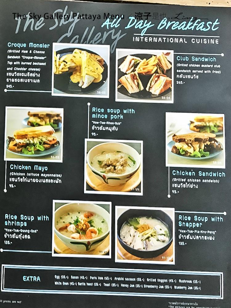 the sky gallery pattaya menu