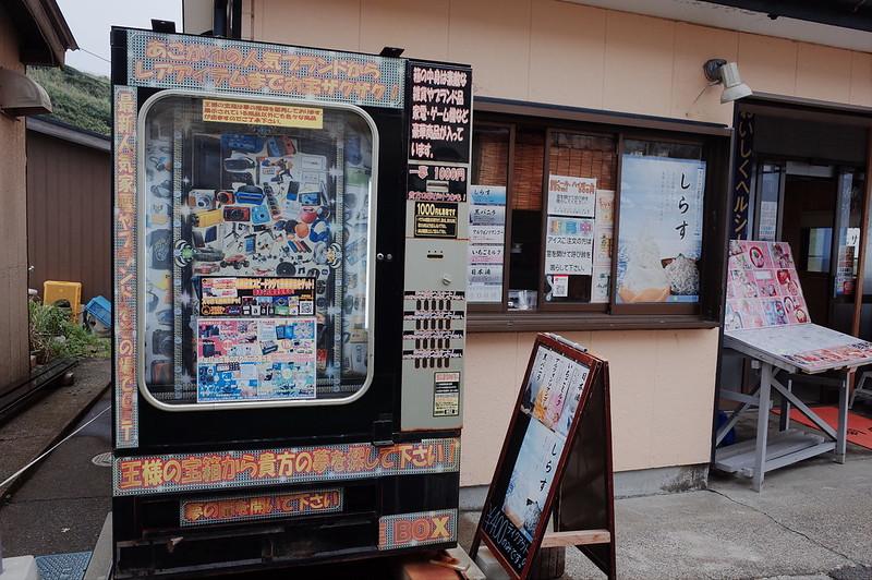 みさきまぐろきっぷの旅 城ヶ島の海岸沿い夢の1000円自販機