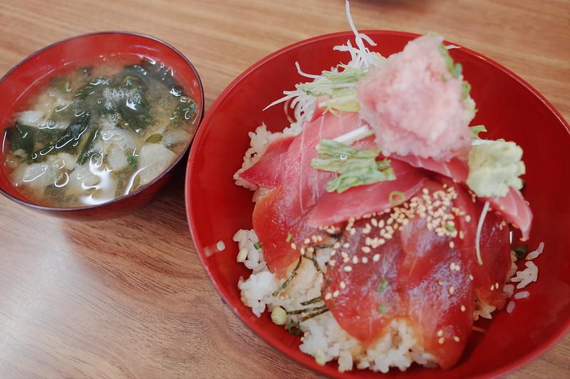 みさきまぐろきっぷの旅 城ヶ島中村屋わかめの味噌汁 まぐてんこ盛り丼