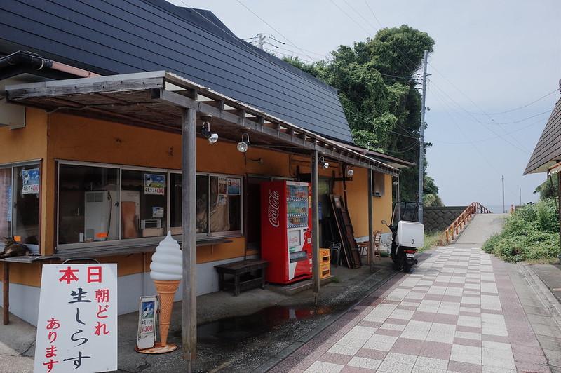みさきまぐろきっぷの旅 城ヶ島商店街