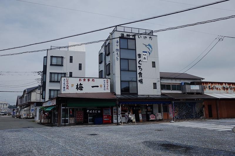 みさきまぐろきっぷの旅 城ヶ島バス停前