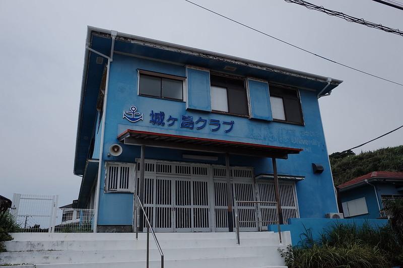 みさきまぐろきっぷの旅 城ヶ島の海岸沿い城ヶ島クラブ