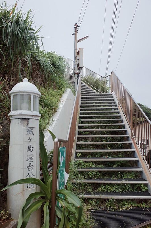 みさきまぐろきっぷの旅 城ヶ島灯台入口