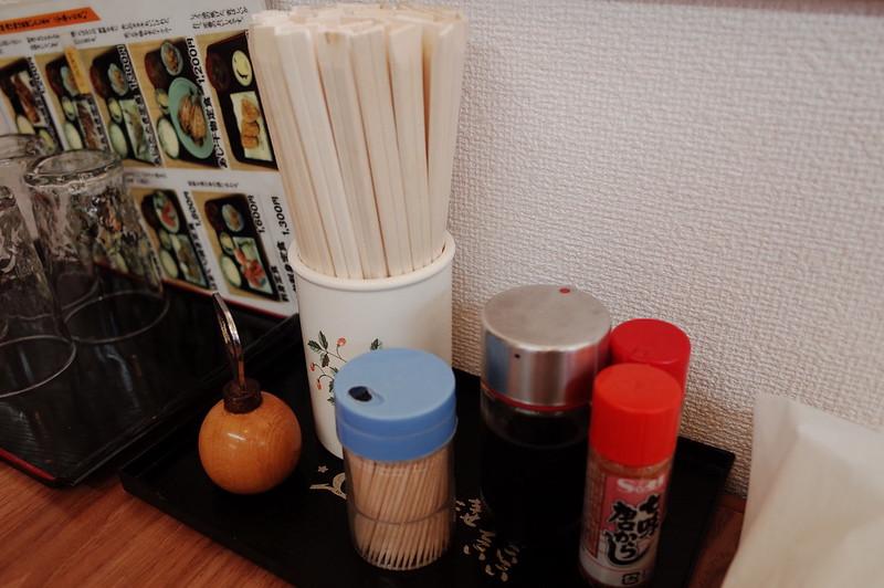 みさきまぐろきっぷの旅 城ヶ島中村屋調味料