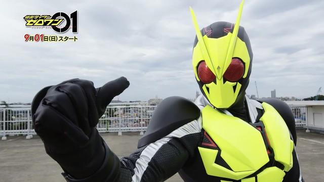 令和時代假面騎士最新作《假面騎士01 / 仮面ライダーゼロワン》正式發表!