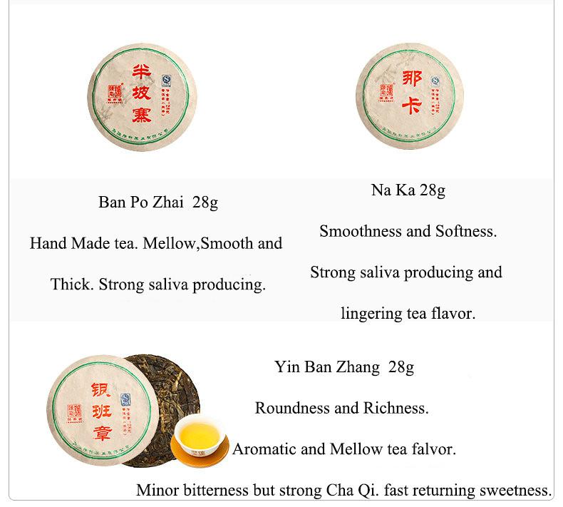 """2016 ChenShengHao """"Yi Pin Chen Sheng"""" 7pcs Mini Cake 28g*7=196g Puerh Raw Tea Sheng Cha"""