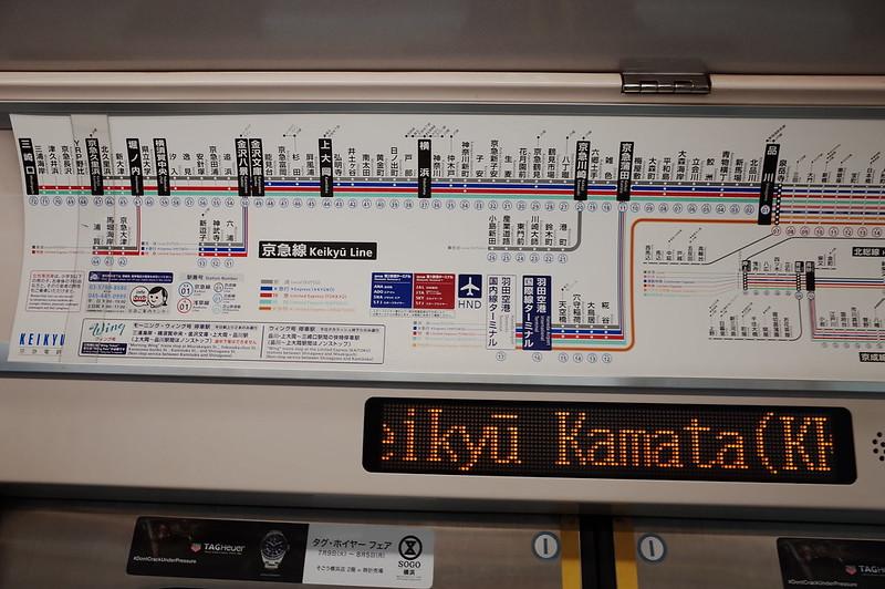 みさきまぐろきっぷの旅 京急三崎口行き