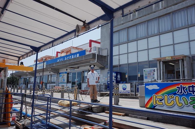 みさきまぐろきっぷの旅 三崎港にじいろさかな号発着場