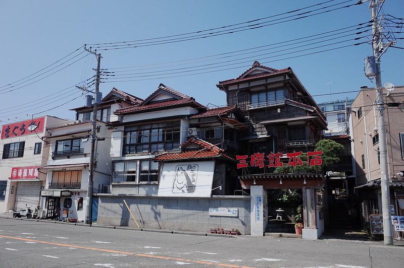 みさきまぐろきっぷの旅 三崎港三崎館本店