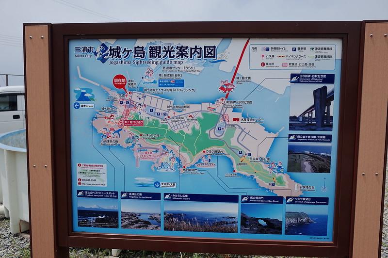 みさきまぐろきっぷの旅 城ヶ島観光案内