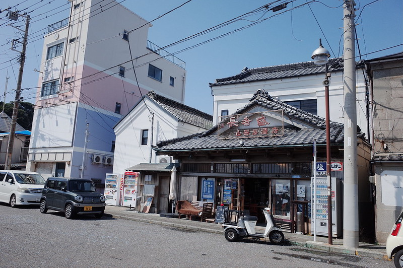 みさきまぐろきっぷの旅 三崎港山田屋酒店