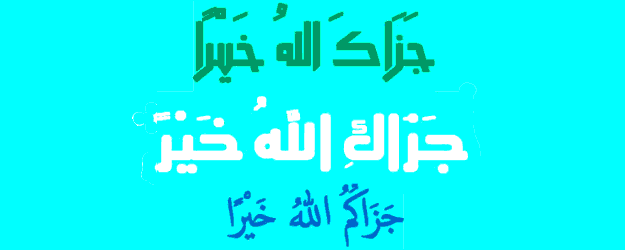 Bahasa Arabnya Terima Kasih dan Tulisan Arab Jazakallah Khoiron