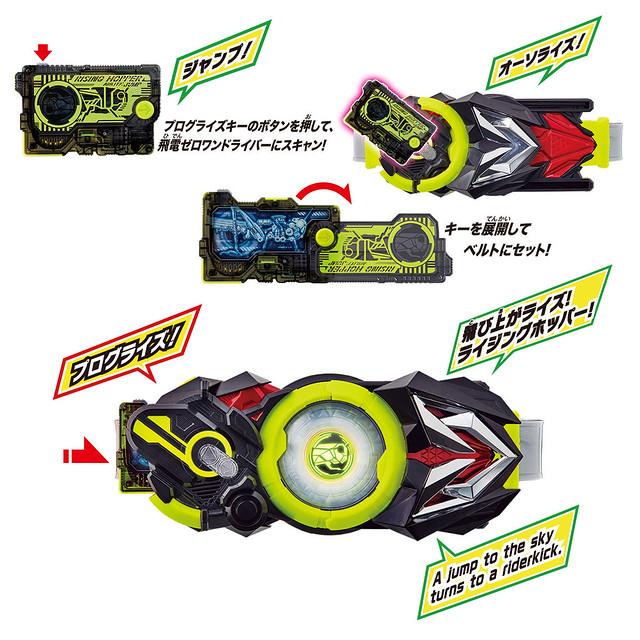 令和元年新時代的騎士變身腰帶!萬代《假面騎士01》DX 飛電 ZERO-ONE DRIVER(DX飛電ゼロワンドライバー)