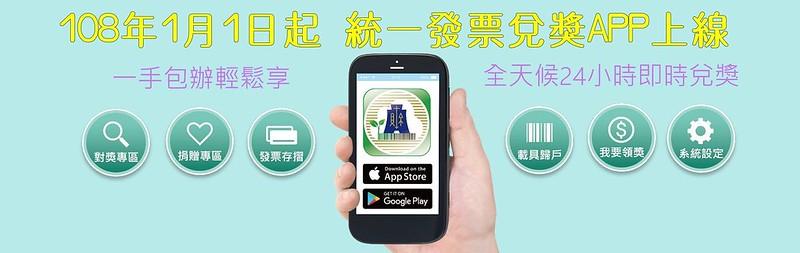 臺北市稅捐稽徵處北投分處稅務訊息-02