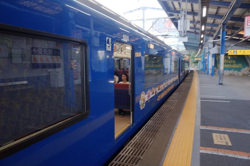 みさきまぐろきっぷの旅 三崎口駅