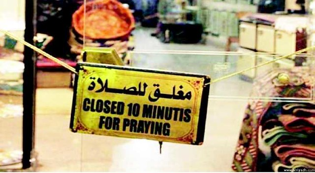 5251 Has Saudi Arabia waived off the prayer time closure requirement 00