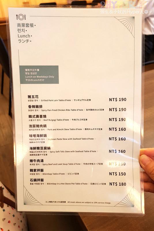 韓家正宗韓國料理 (3)