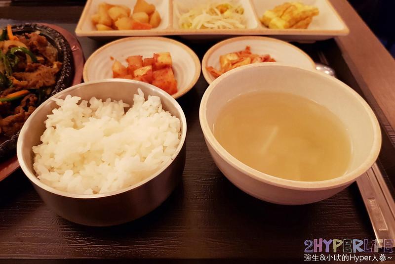 韓家正宗韓國料理 (12)