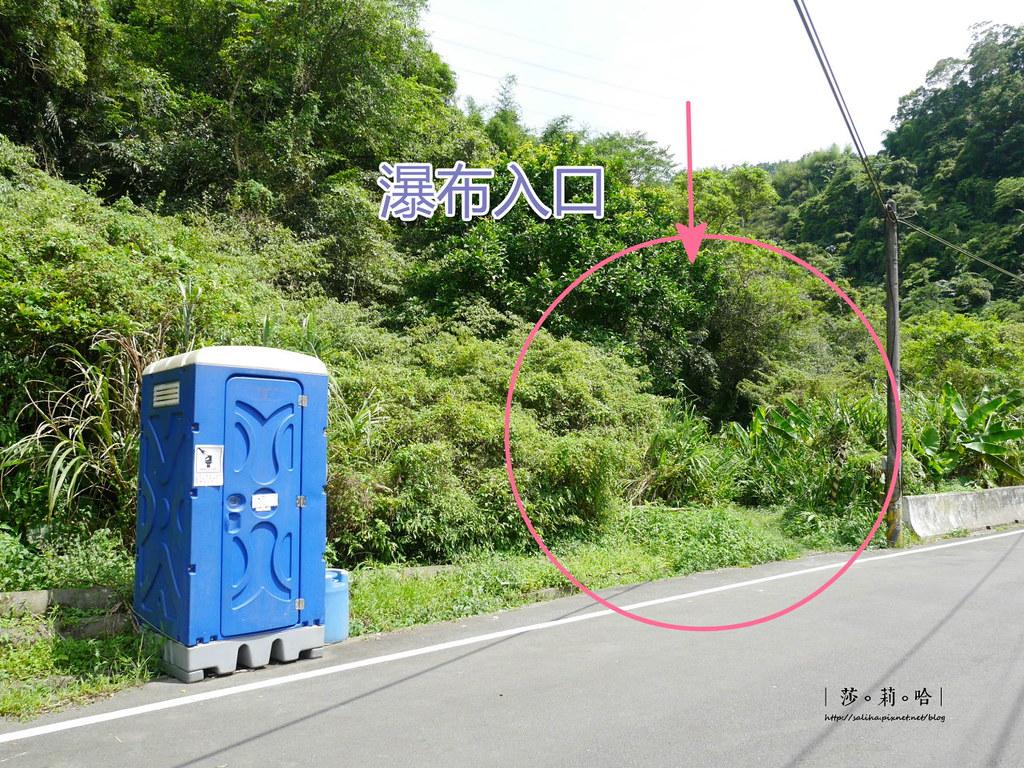 深坑一日遊景點推薦四龍瀑布泡仔崙瀑布怎麼去交通公車 (4)