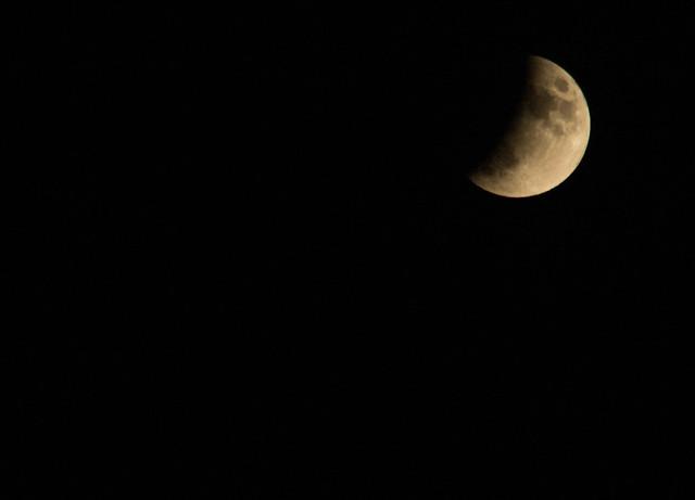 Eclipse parcial de Luna, julio 2019