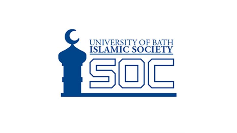 Islamic Society logo