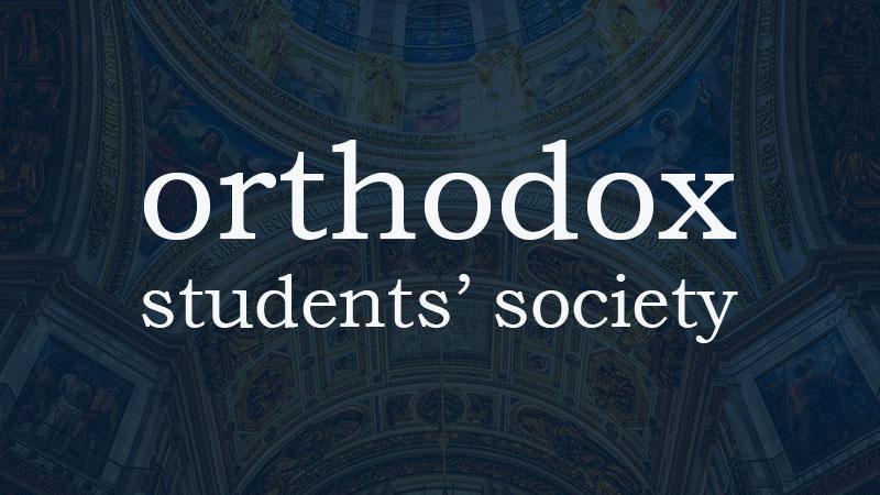 Orthodox Students Society