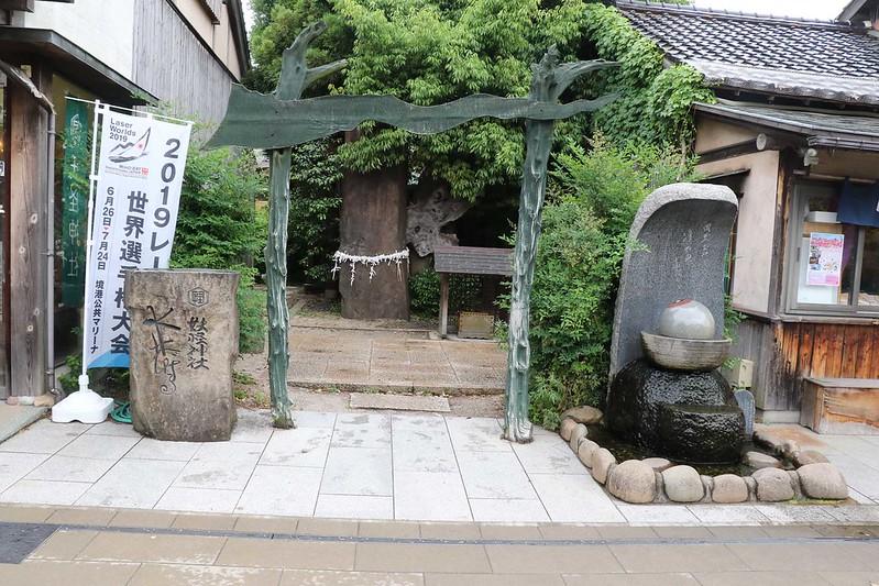 29-22-4W2A5237mh妖怪神社