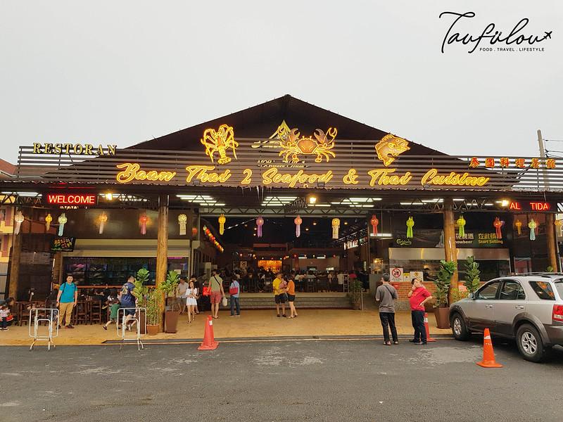Baan Thai 2 (1)