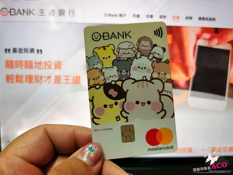 王道銀行3